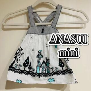 ANNA SUI mini - アナスイミニ ANNASUI mini ワンピース チュニック