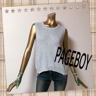 PAGEBOY - PAGEBOY ♥ ZIP 薄手ニット ノースリーブ ベスト