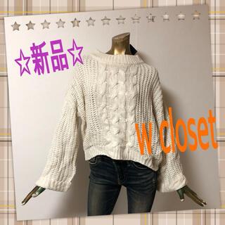 ダブルクローゼット(w closet)のw closet ♥ ハイネック ワイドスリーブ ゆったり ニット(ニット/セーター)