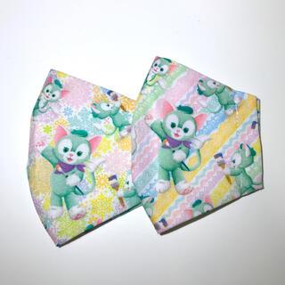 処分価格インナーマスク 幼児 子供用 ジェラトーニ