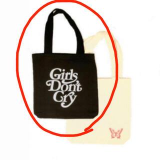 ジーディーシー(GDC)のGirls don't Cry バック(トートバッグ)