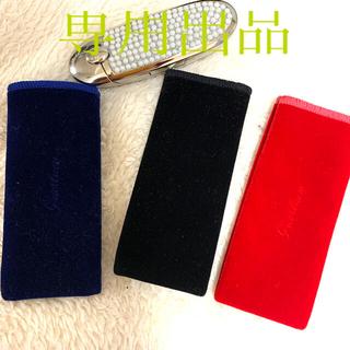 ゲラン(GUERLAIN)のゲラン口紅袋3点セット出品(その他)