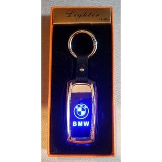 BMW キーリング 電子ライター(キーホルダー)