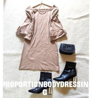 PROPORTION BODY DRESSING - 美品♡プロポーションボディドレッシングニットワンピース