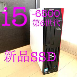 富士通 - Core i5-6500 新品SSD搭載 富士通デスクトップ 第六世代