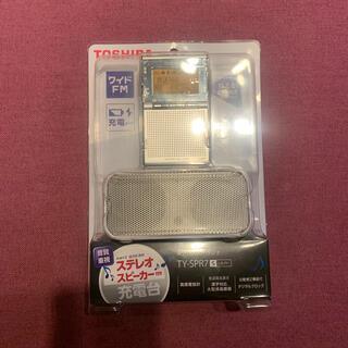 トウシバ(東芝)のTY-SPR7(ラジオ)