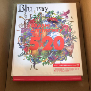 嵐 - 新品未開封   嵐   5×20 FC限定  Blu-Ray