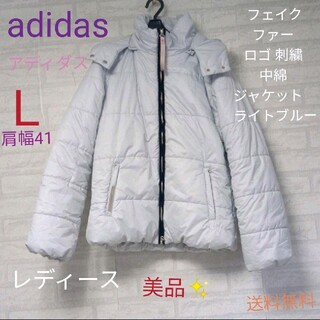 adidas - adidas アディダス フェイクファー ロゴ 刺繍 中綿 ジャケット L