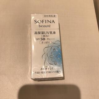 SOFINA - 花王 SFボーテ 高保湿UV乳液美白50さっぱり30ml
