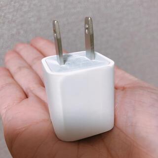 アップル(Apple)の【プラグ】Apple アップル 純正(その他)
