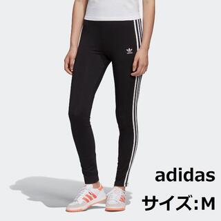 adidas - 新品◆アディダス オリジナルス アディカラー 3ストライプ タイツ FM3287