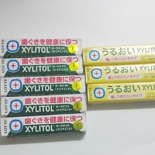 キシリトールガムセット(菓子/デザート)