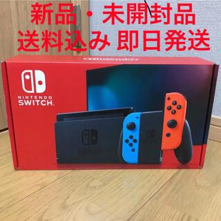 Nintendo Switch - 任天堂スイッチ 本体  新品  Nintendo Switch