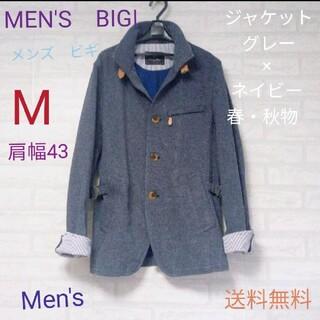 MEN'S BIGI - MEN'S BIGI (メンズビギ) ジャケット グレー×ネイビー 春・秋物