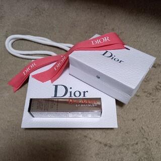 Christian Dior - Dior アディクト リップマキシマイザー 001 ピンク 6ml