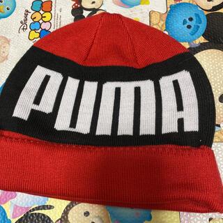 プーマ(PUMA)のプーマ ニット帽(帽子)