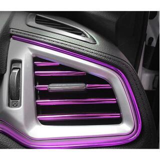 はめ込み式車載エアコンルーバー専用モール 紫 新品