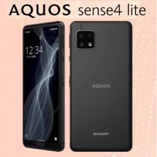 アクオス(AQUOS)の【新品未開封】AQUOS sense4 lite SH-RM15 ブラック(スマートフォン本体)