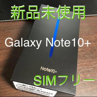 Galaxy - 新品未使用★Galaxy Note10+★GALAXY Note10plus