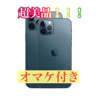 Apple - 【超美品】iPhone12 Pro パシフィックブルー 128GB SIMフリー