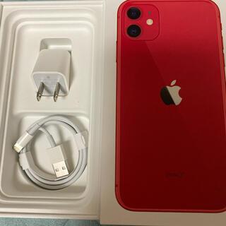 アイフォーン(iPhone)の新品 iphoneアップル純正充電器セット(バッテリー/充電器)