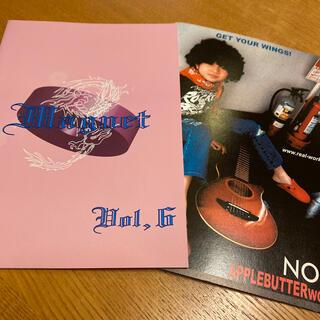 成田昭次 FC 会報 ⑥ ➕ カタログ