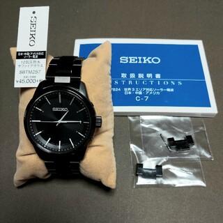 セイコー(SEIKO)のSEIKO セイコー SBTM257 中古(腕時計(アナログ))