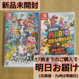Nintendo Switch - Nintendo Switch ソフト 2本セット