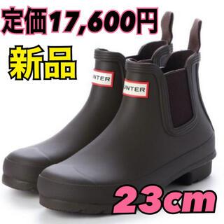 HUNTER - 【新品】HUNTER ORIGINAL CHELSEA レインブーツ 長靴