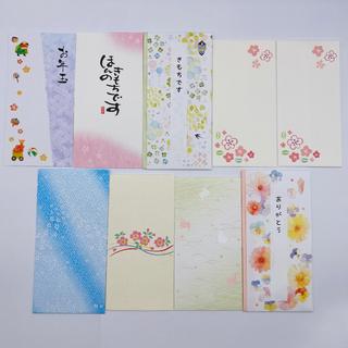 金封 封筒 ポチ袋 お祝い袋(カード/レター/ラッピング)