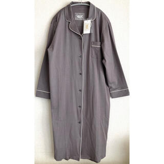 【希少・新品】TENERITA テネリータ ワンピース パジャマ 販売終了カラー