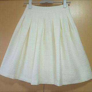 M-premier - M-PREMIER☆エムプルミエ☆可愛らしいスカート