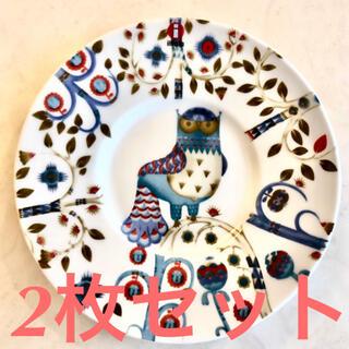 イッタラ(iittala)の【人気!イッタラ】タイカ/ホワイト/15センチ×2枚(食器)