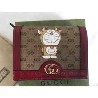 Gucci - ☆グッチxドラえもん ミニウォレットカードケース☆イタリア製 正規新品 送込