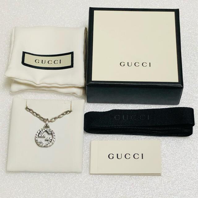 Gucci(グッチ)のGUCCI グッチ インターロッキング 燻 ネックレス ラージサイズ 中古 美品 メンズのアクセサリー(ネックレス)の商品写真