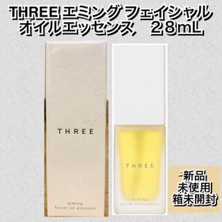 スリー(THREE)のTHREE スリー エミング フェイシャル オイルエッセンス 28mL (ブースター/導入液)