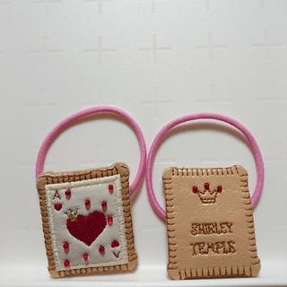 Shirley Temple - 【クーポン値下げ中】シャーリーテンプル チョコビスケット クッキー ヘアポニー