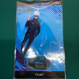 SEGA - 呪術廻戦 スタンド付ビッグクリアキーチェーンマスコット  五条悟