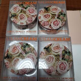 スチームクリーム(STEAM CREAM)の日比谷花壇限定デザイン缶スチームクリーム4個(ボディクリーム)