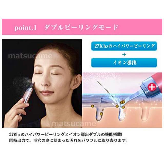 YA-MAN(ヤーマン)のヤーマン ダブルピーリングプロ スマホ/家電/カメラの美容/健康(フェイスケア/美顔器)の商品写真