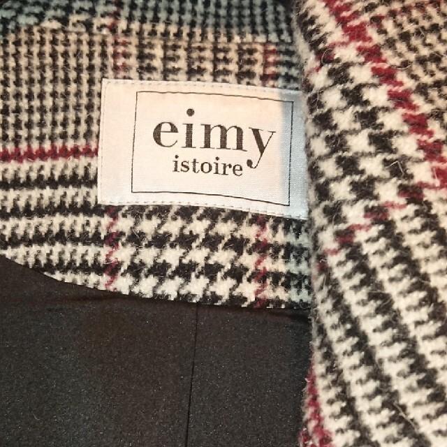 eimy istoire(エイミーイストワール)のエイミーイストワール チェスターコート レディースのジャケット/アウター(ロングコート)の商品写真