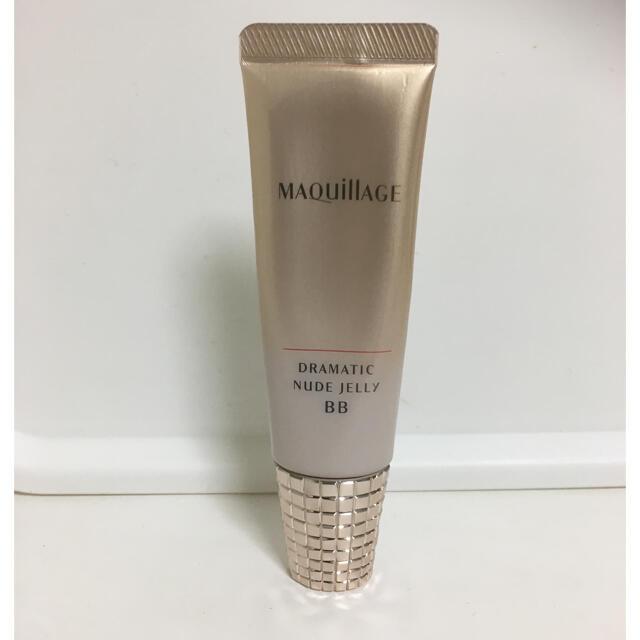 MAQuillAGE(マキアージュ)のマキアージュ ドラマティック ヌードジュエリーBB コスメ/美容のベースメイク/化粧品(BBクリーム)の商品写真