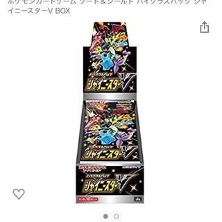 ポケモン - ピンク3150様用