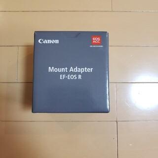 Canon - キヤノン マウントアダプター EF-EOS R【新品未使用】