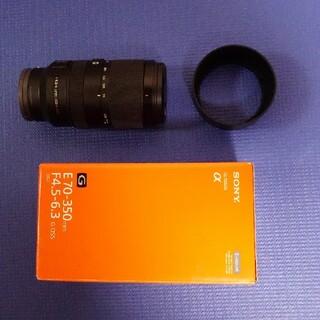SONY - SEL70350G E 70-350mm F4.5-6.3 G OSS 超美品