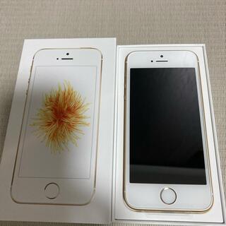 Apple - iPhone se 128GB UQ 未使用  ゴールド 第1世代  GOLD