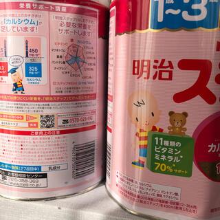 明治 - 明治粉ミルク(2缶)