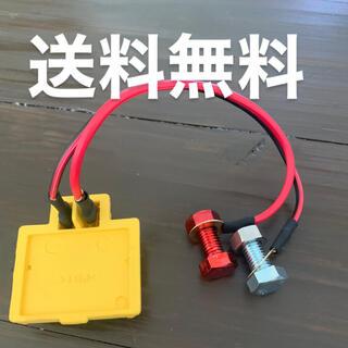 マキタ(Makita)の電動リール マキタ バッテリー(リール)