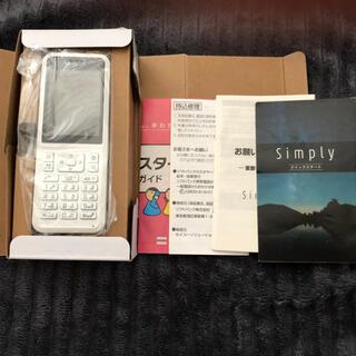 ソフトバンク(Softbank)のプリペイド携帯 602si 新品未使用品(携帯電話本体)