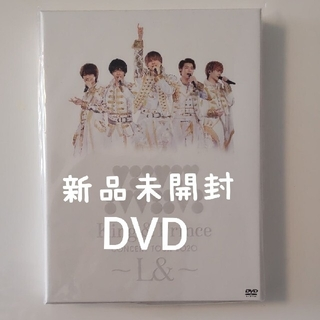 King&Prince CONCERT TOUR 2020 〜L&〜 DVD